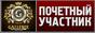 Почетный участник www.gallerix.ru